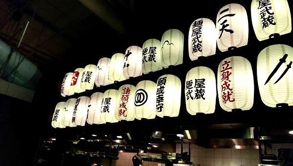 高雄麵屋武藏16-20141215.jpg