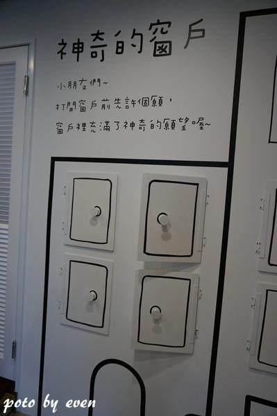 蘆竹樂奇023-20150109