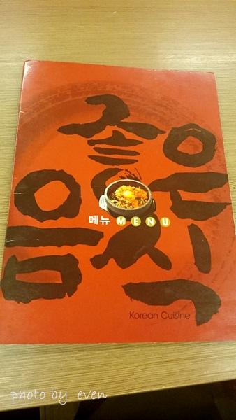 台中韓鄉韓式料理10-20141227.JPG