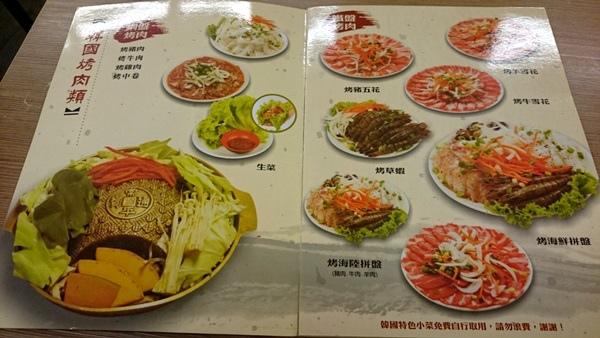 台中韓鄉韓式料理11-20141227.JPG