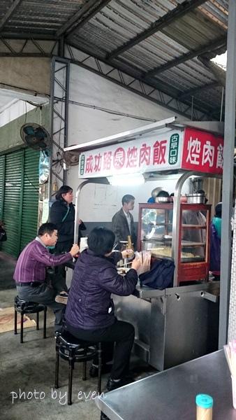 彰化泉礦肉飯02-20141227.JPG