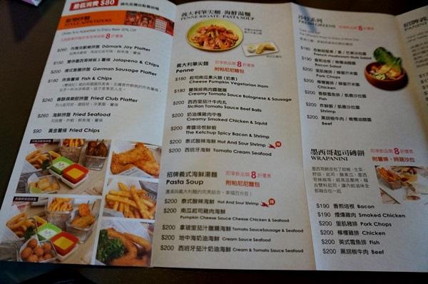 中壢丹馬克咖啡12-20141123.JPG