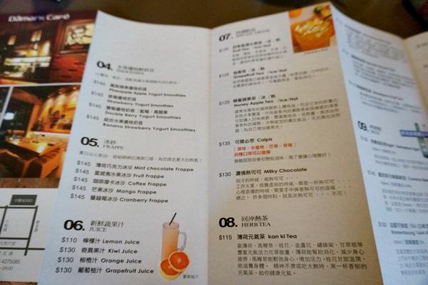 中壢丹馬克咖啡15-20141123.JPG