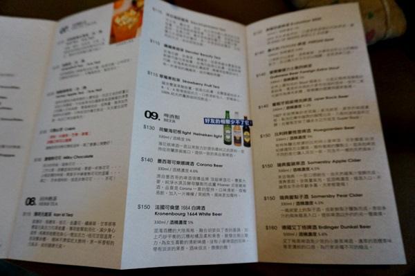 中壢丹馬克咖啡16-20141123.JPG