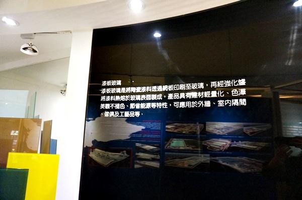 台灣玻璃館15-20141226.JPG