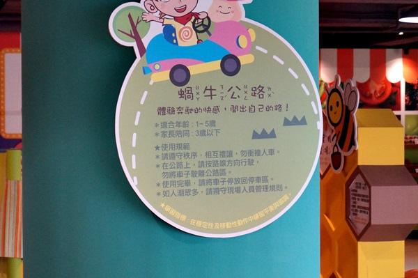 中壢BON BON CITY95-20150117.JPG