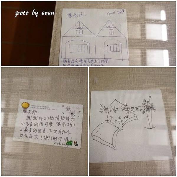 三義福田瓦舍232-20150214