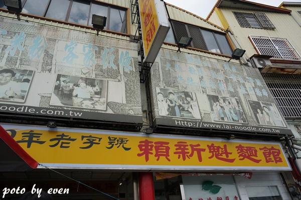 三義賴新魁002-20150214