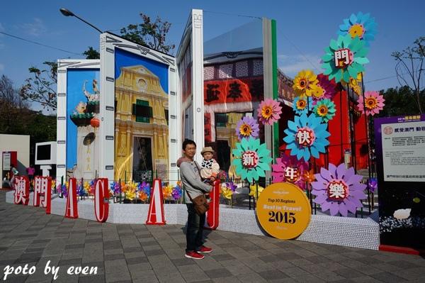 2015台北燈節007-20150226
