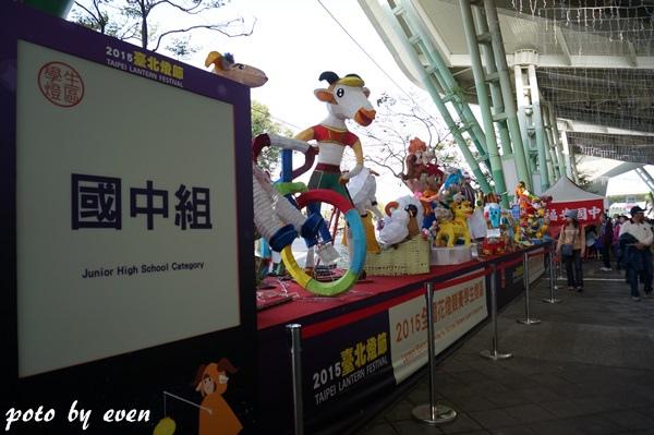2015台北燈節017-20150226