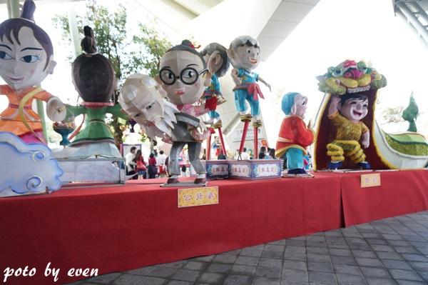 2015台北燈節022-20150226