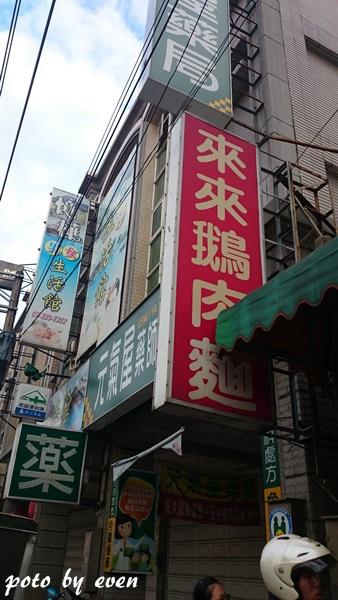 大竹來來飯糰005-20150215