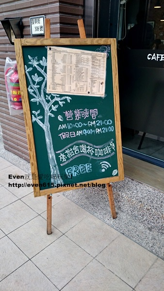 樹舍咖啡22-20150209.JPG