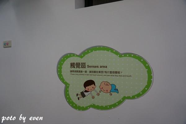中山親子館007-20150320