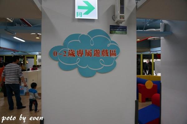 中山親子館010-20150320