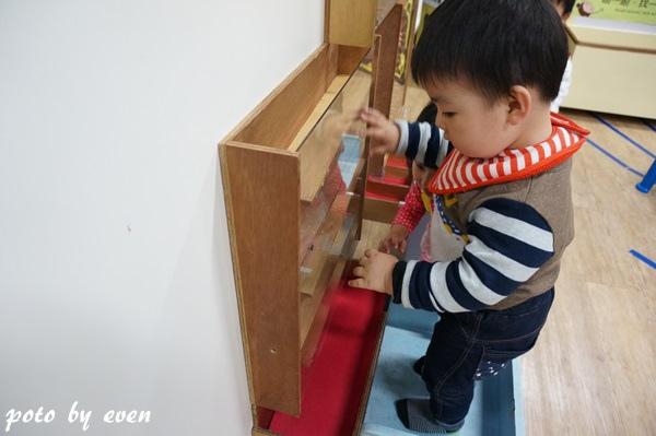 中山親子館029-20150320