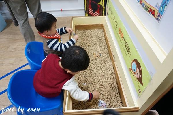 中山親子館040-20150320