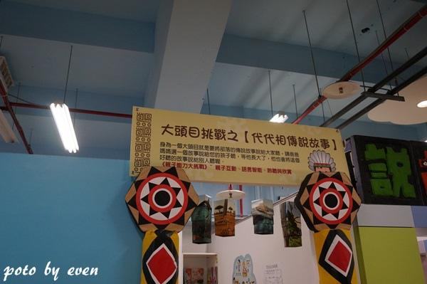 中山親子館064-20150320