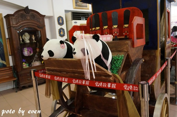 大溪愛情故事館029-20150313