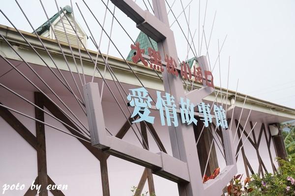 大溪愛情故事館046-20150313