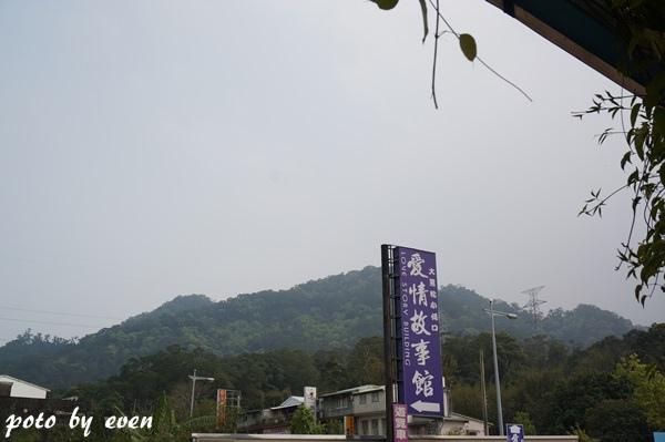 大溪愛情故事館045-20150313
