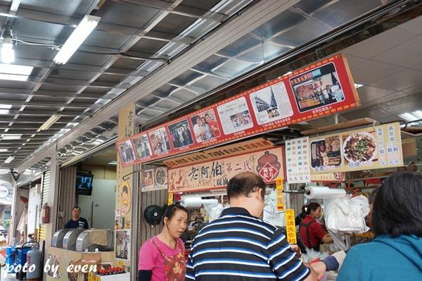 大溪老街012-20141103