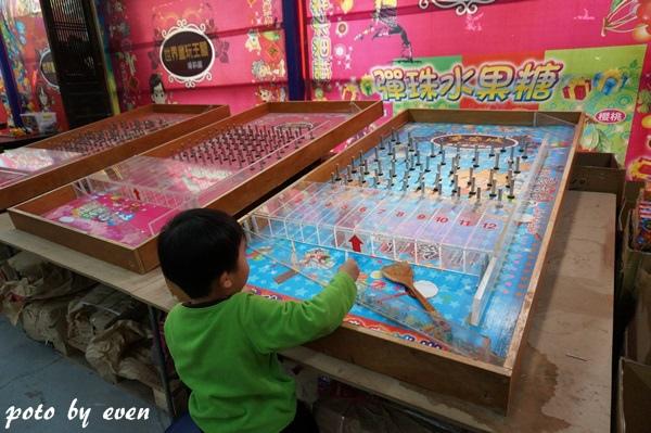 大溪世界童玩016-20150313