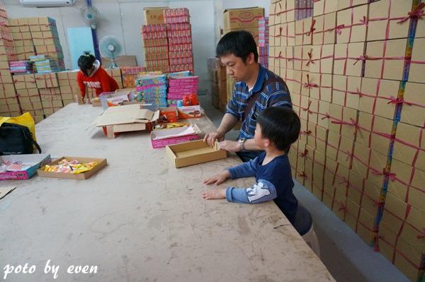 大溪世界童玩072-20150313