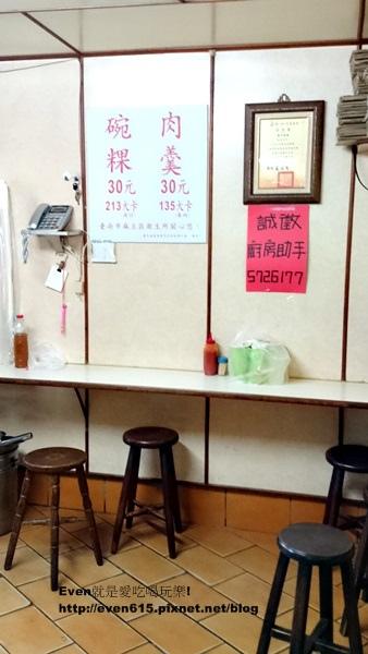 台南麻豆美食08-20150507.JPG
