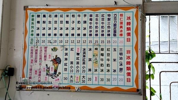 台南麻豆美食10-20150507.JPG