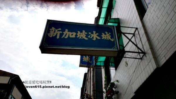 台南麻豆美食09-20150507.JPG