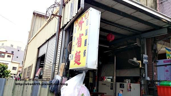 台南麻豆美食12-20150507.JPG