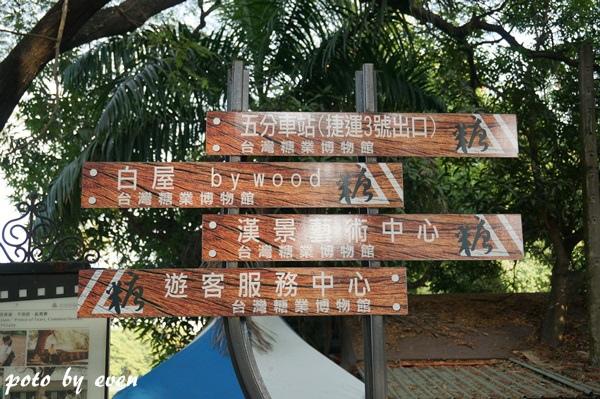 高雄橋頭糖廠016-20141126
