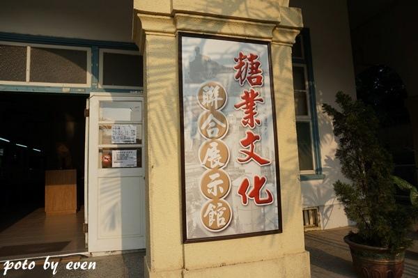高雄橋頭糖廠043-20141126