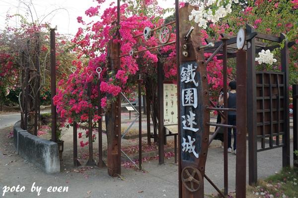 高雄橋頭糖廠063-20141126