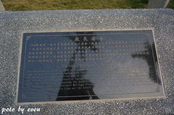 高雄橋頭糖廠129-20141126