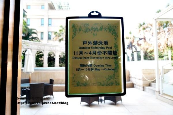高雄福容飯店47-20141126.JPG