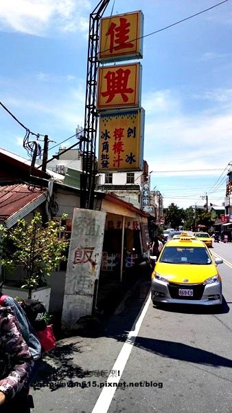 佳興檸檬汁05-20150617.jpg