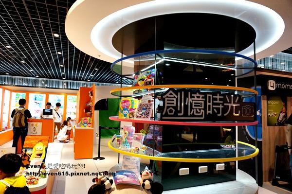台北三創7F08-20150605.JPG