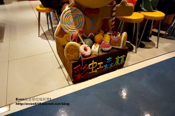 台北三創7F09-20150605.JPG