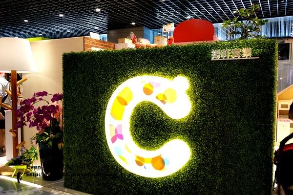 台北三創7F13-20150605.JPG