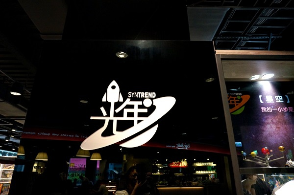 台北三創7F29-20150605.JPG