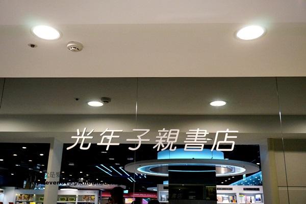 台北三創7F40-20150605.JPG