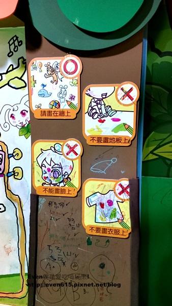 台茂卡通尼樂園15-20150613.JPG