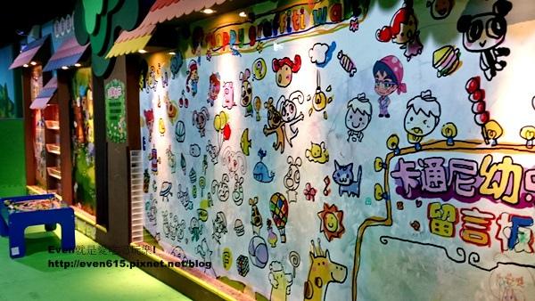 台茂卡通尼樂園16-20150613.JPG