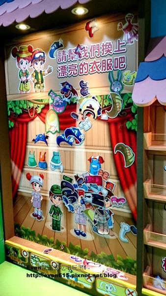 台茂卡通尼樂園21-20150613.JPG