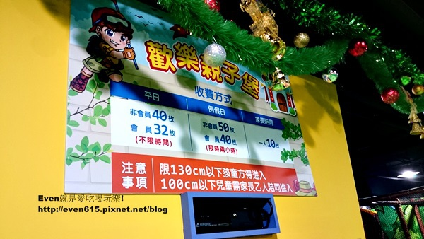 台茂卡通尼樂園25-20150613.JPG
