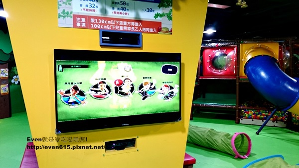 台茂卡通尼樂園33-20150613.JPG