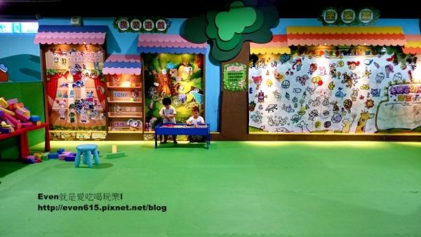 台茂卡通尼樂園47-20150613.JPG