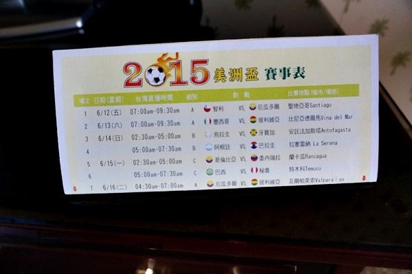花蓮遠雄悅來飯店109-20150614.JPG